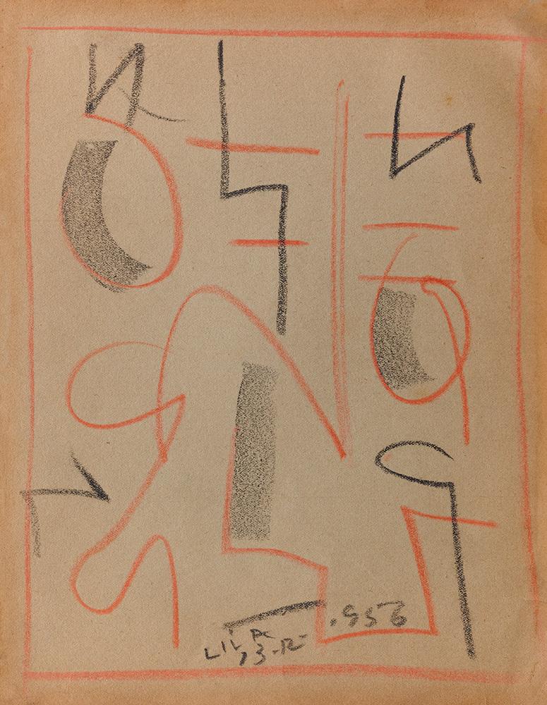 Pastel sobre papel, 30x23cm, 13-12-1954