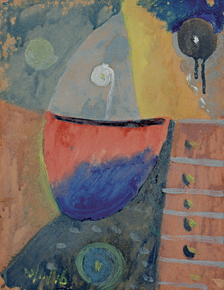 Composición, Óleo sobre papel,  30 x 23 cm, 10-11-1946