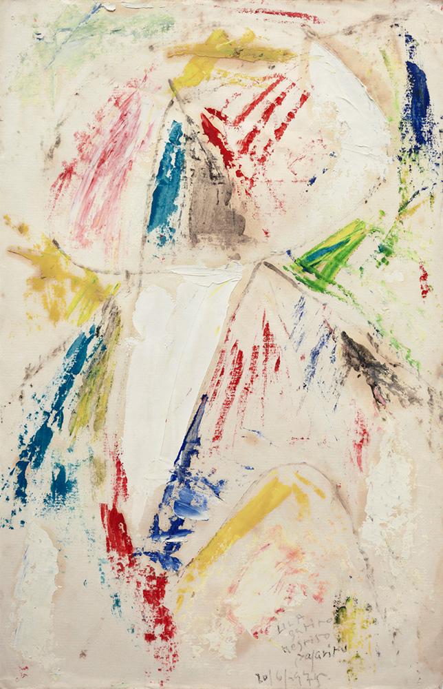 Juego con Líneas y Colores, Óleo sobre papel, 34.5 x 22 cm, 20-06-1975