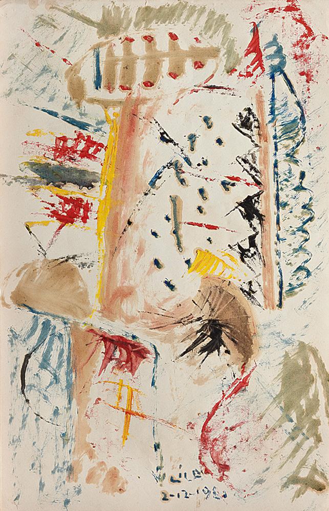 Juego con Líneas y Colores, Óleo sobre papel, 35 x 22, 02-12-1961