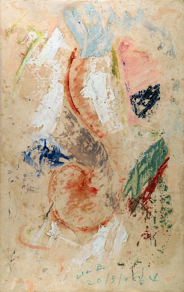 Juego con Líneas y Colores, Óleo sobre papel, 35 x 22 cm, 20-03-1964